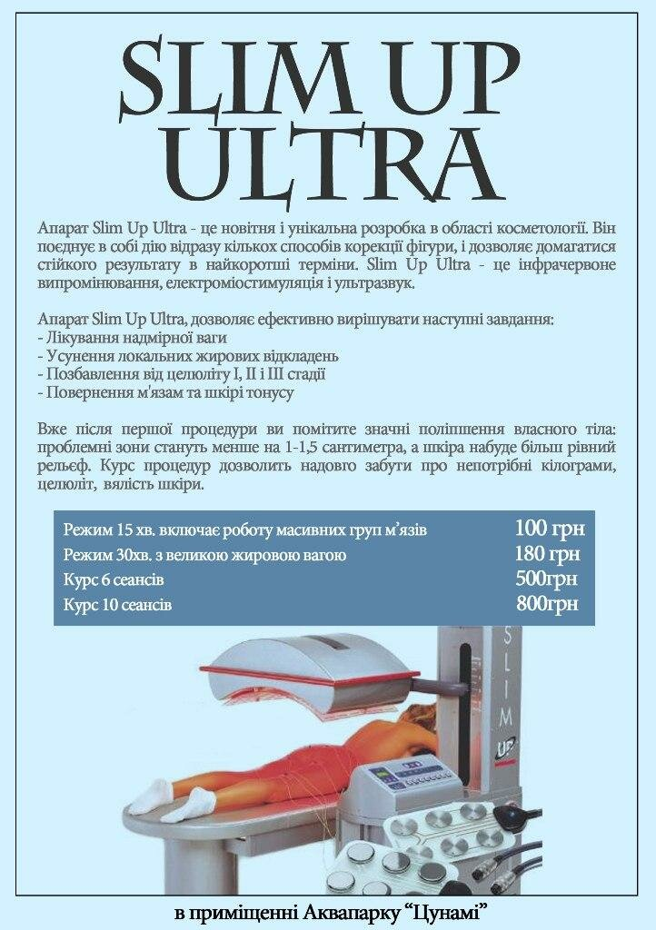 Slim up ultra