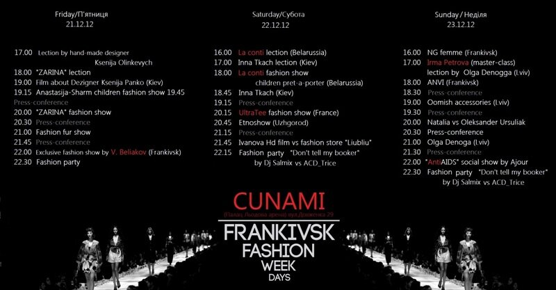 Frankivsk Fashion Weekdays